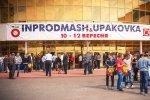 В Киеве 10 - 12 сентября 2013 года состоялись  ведущие выставки пищевой промышленности Украины «Inprodmash & Upakovka»