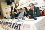TradeMaster®: Итоги ежегодного Национального Проекта развития продуктовой розницы и сотрудничества «сеть-поставщик»